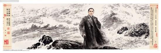 李延声中国画作品《孙中山》