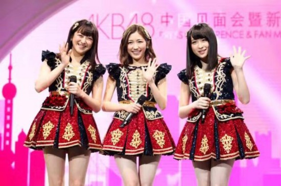 AKB48粉丝见面会