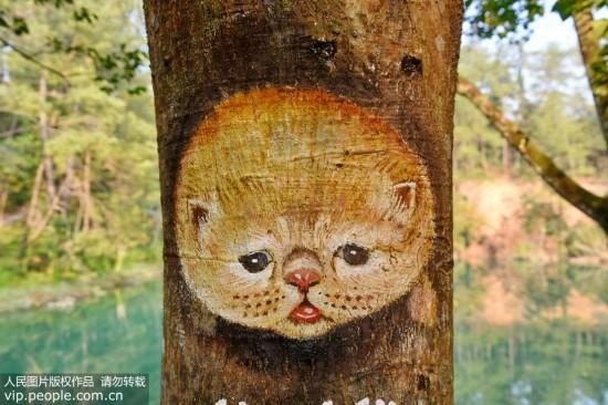 江西上犹:树上绘画转让情趣加工厂情趣用品平添图片