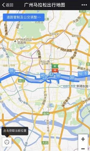 """腾讯互联网+LBS推马拉松出行地图助力""""广马"""""""