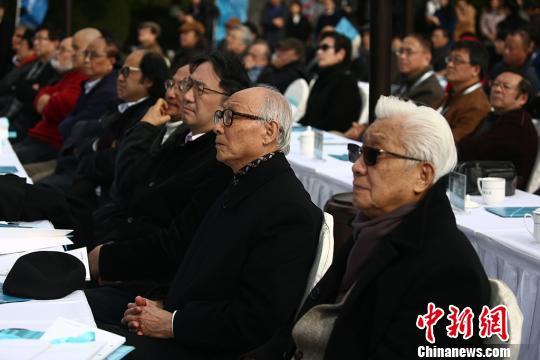 图为出席上海美术学院成立大会的嘉宾们。 许婧 摄