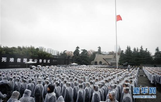 直播南京大屠杀国家公祭