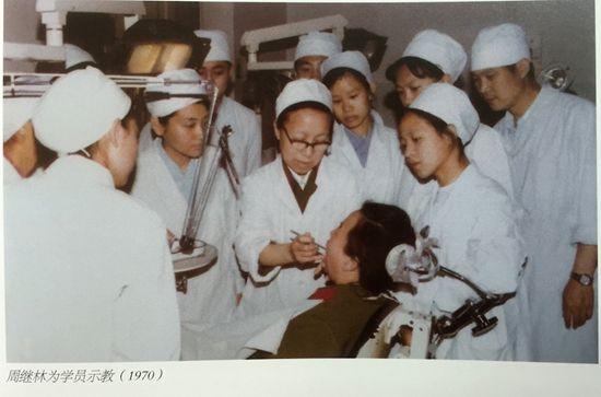 周继林:百岁军医用爱修复创伤