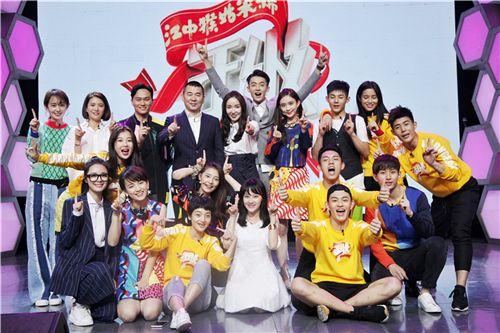 《一年级》毕业大戏《仙剑奇侠传》 胡歌刘亦菲有望助阵