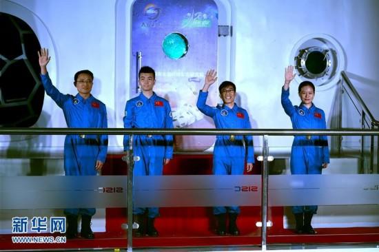 """""""太空180""""试验结束 4名志愿者""""太空""""归来"""