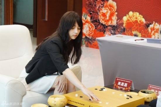 种子混血美女黑嘉嘉进军娱乐圈美出天际似漫美女围棋主播图片