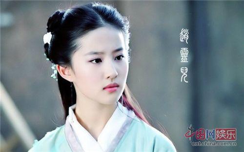 一年级 重拍 仙剑 胡歌刘亦菲有望再续前缘