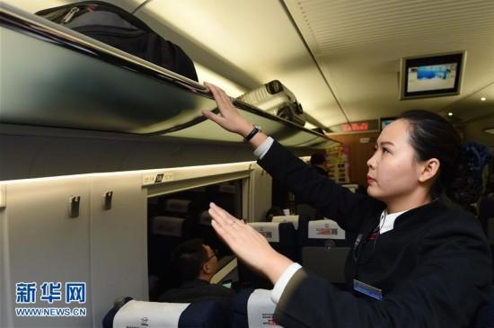 我国首条高寒高铁安全运营4周年 累计发送旅客1.4亿人次
