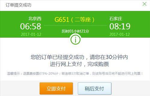 <a target='_blank'  data-cke-saved-href='http://www.chinanews.com/' href='http://www.chinanews.com/' _fcksavedurl='http://www.chinanews.com/' ></table><p  align=