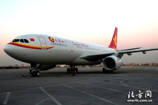 该架飞机12月份将执飞天津-重庆-奥克兰洲际远程航线