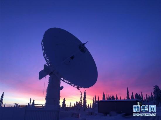 """我国首个海外陆地卫星接收站""""北极站""""投入试运行"""