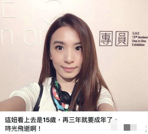 田馥甄台北演唱会被罚15万背后的真相原来是