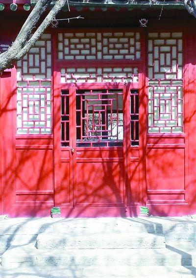 鲁迅在北京住过的四合院有哪些另