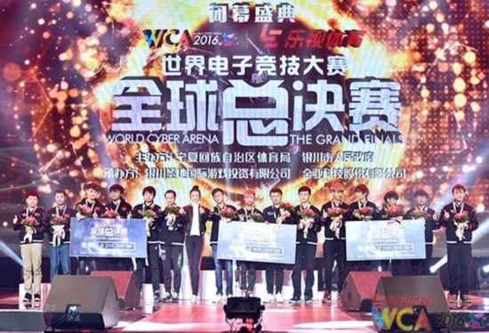 张雨绮颁奖WCA2016全球总决赛冠亚军