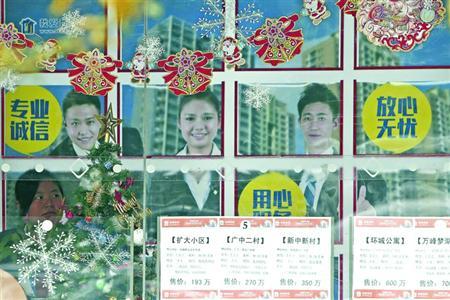 京沪深新房价格环比止住上涨 上海年内实现首跌