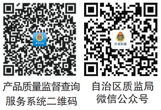 微信截图_20161220001601