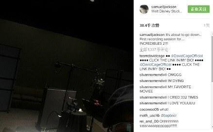 """皮克斯《超人总动员2》开始配音""""酷冰侠""""回归"""