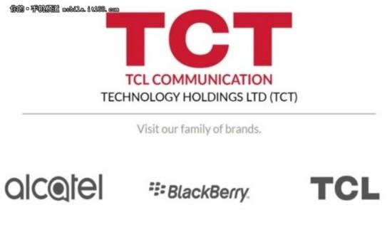 CEC发布  黑莓又一款全键盘手机确认