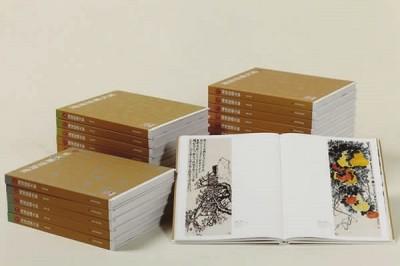 《海派绘画大系》(全二十四册),上海书画出版社出版。