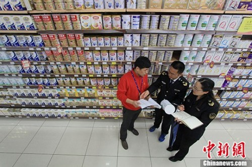 資料圖。<a target='_blank'  data-cke-saved-href='http://www.chinanews.com/' href='http://www.chinanews.com/'><p  align=