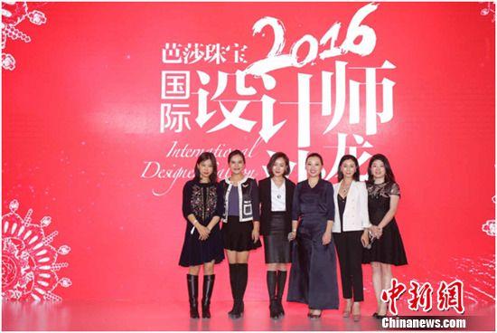 2016芭莎珠宝国际设计师沙龙举行助推原创设计
