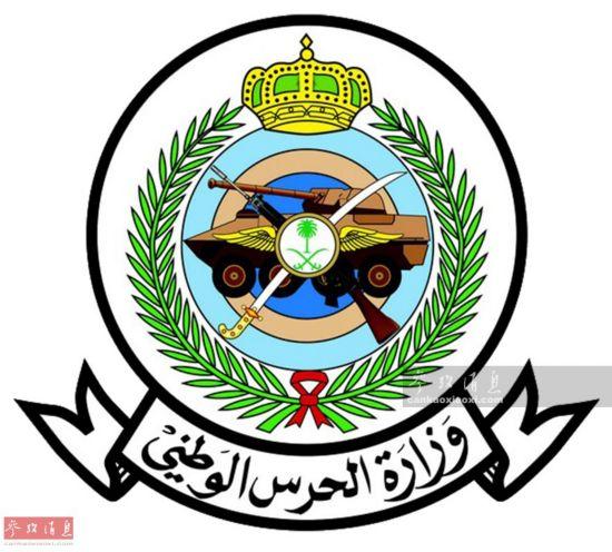 logo logo 标志 设计 矢量 矢量图 素材 图标 550_496