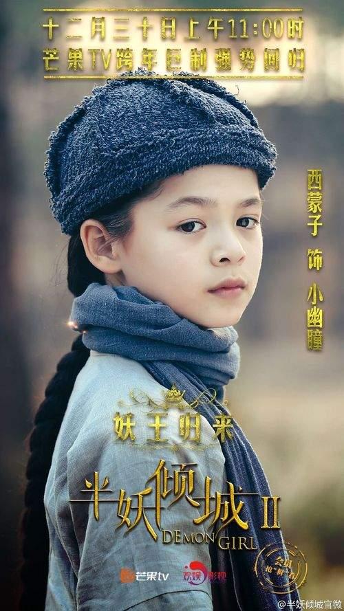 《半妖倾城2》12月30日播出 张逸杰挑战永夜