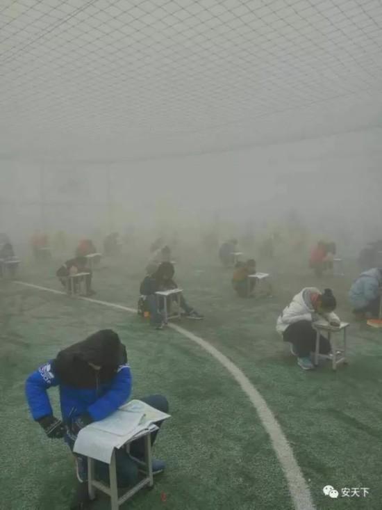 雾霾天在操场考试 校长:操场考试的只有480名学生