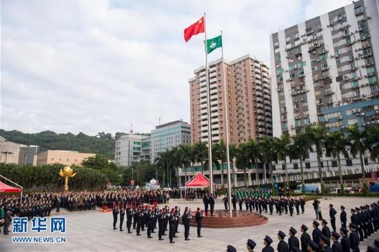 澳门特区举行升旗仪式庆祝澳门回归17周年