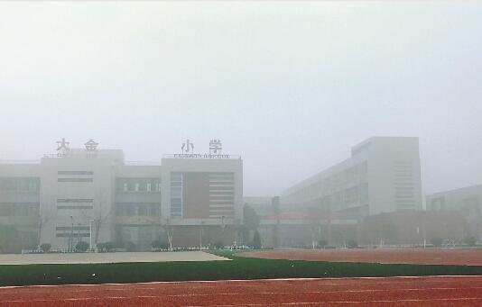 近年来济南市首次因霾大规模停课 有的将课堂搬进QQ