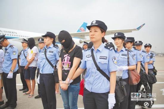 """大陆全球严查电信诈骗 台湾犯罪分子返""""老巢"""""""