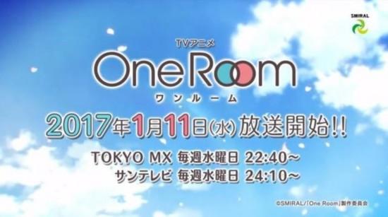 满屏樱花太梦幻!泡面番《One Room》PV公开
