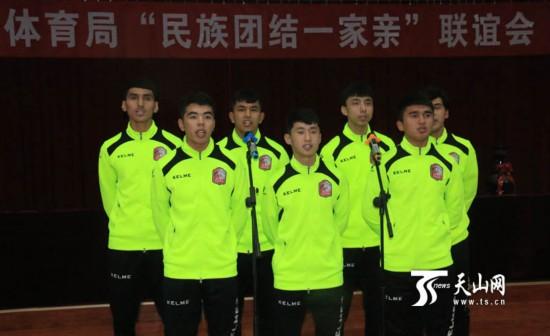 新疆体育局举行 民族团结一家亲 联谊晚会图片
