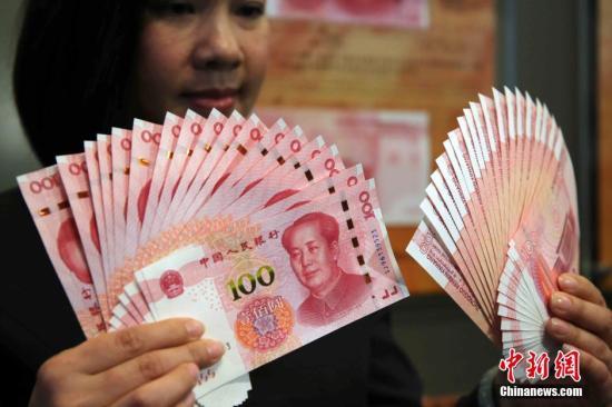 """人民币汇率""""破7""""近在咫尺专家:加大正面引导预期"""