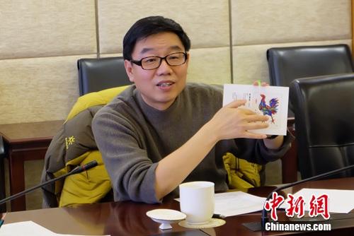 《丁酉年》陶瓷衍生邮品推出王鲁湘解读
