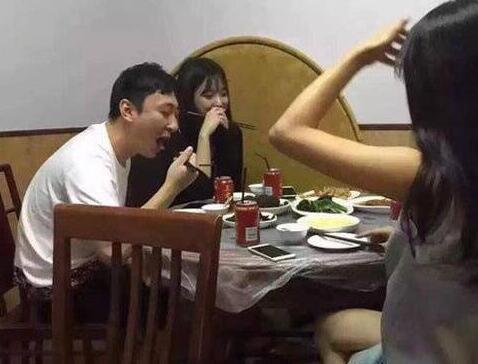 王思聪吃饭