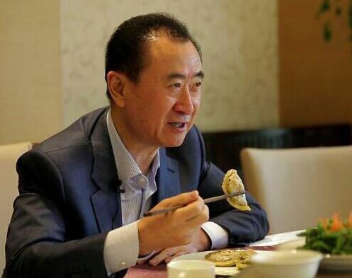 王健林吃饭