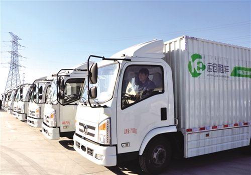 3000辆环保节能电动车亮相首府。本报记者 皇甫秀玲 摄