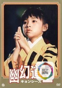 说怪日语的美手机,日本漫画里中国少女那些门封面教程角色版Q图片