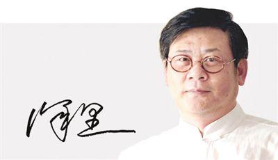 中国美术家协会分党组书记、驻会副主席兼秘书长徐里:文化自信是核心