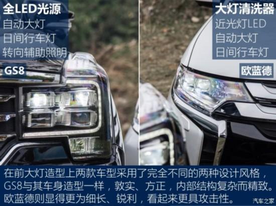 广汽乘用车 传祺GS8 2017款 320T 两驱豪华智联版