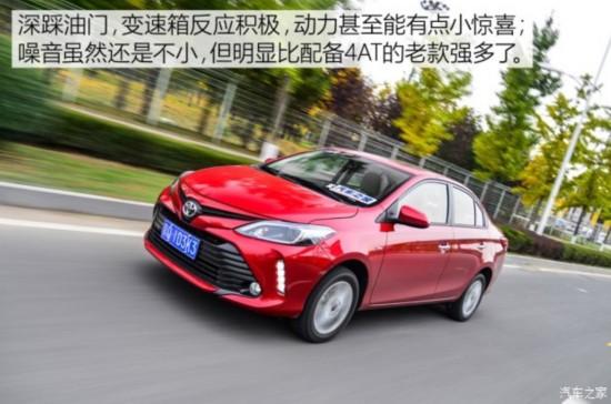 一汽丰田 威驰 2017款 1.5L CVT尊行版