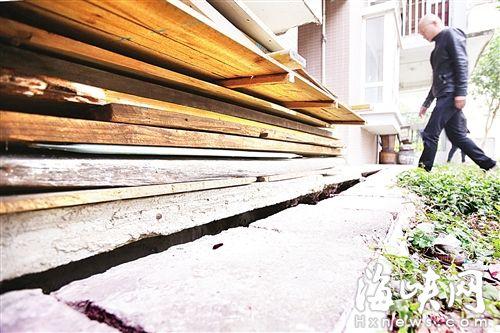 小区11号楼,有的地方地面沉降达十几厘米,排水管断裂