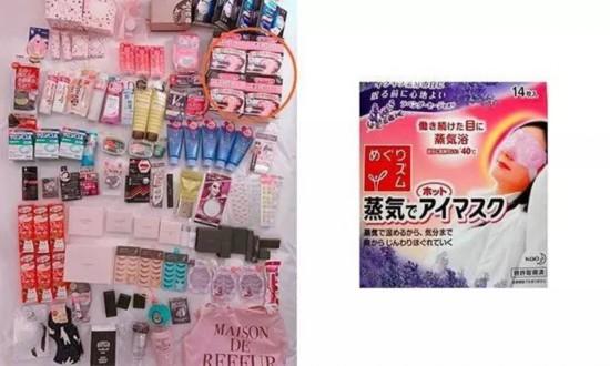 全市平价货!彩妆大神Pony 的日本剁手清单