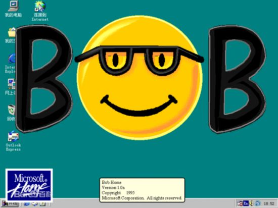 失败产品,微软Bob:发布时间1995年。微软原本希望通过卡通动物来提高Windows的易用性,但却遭到了媒体的普遍嘲讽,也未能吸引用户的青睐。
