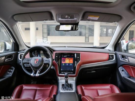 上汽荣威RX5:简约的内饰风格耐 由于低配车型较为薄弱,因此全系高清图片