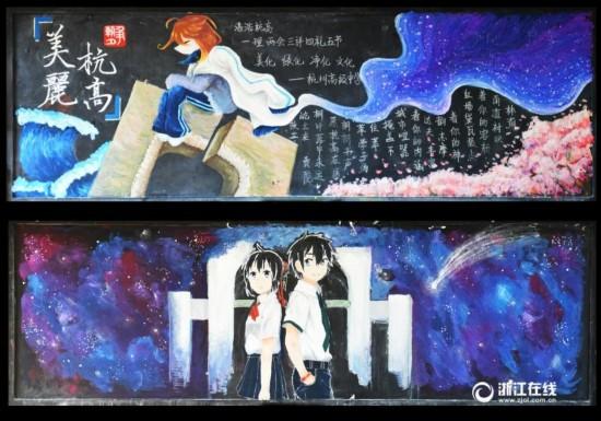 学生手绘黑板报堪比电影海报 网友大呼太惊艳