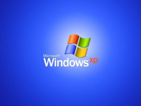 成功产品,Windows XP:这个还用说吗?