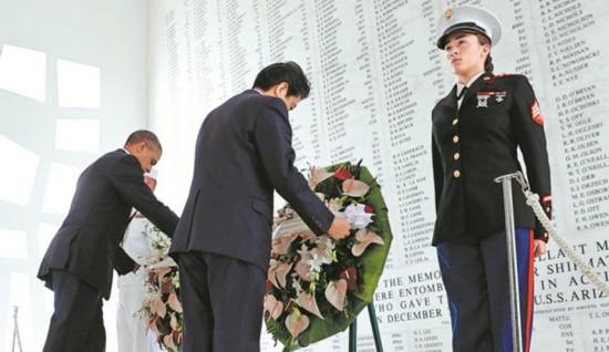 Abe's Pearl Harbor visit masks 'hawkish' intent