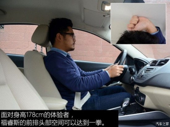 长安福特 福睿斯 2015款 1.5L 自动时尚型
